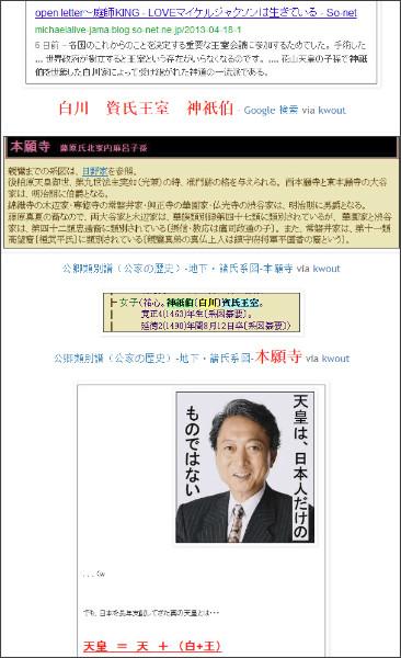 http://tokumei10.blogspot.com/2013/04/blog-post_8561.html