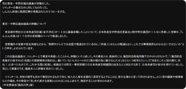 http://blog.goo.ne.jp/kanoyasuji-shiodome/e/79519d5a6048aec296f75d31ec901b45