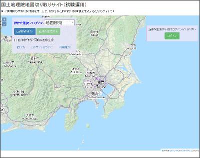 https://kokudo-kiritori.com/tile.html