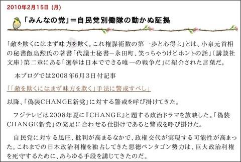http://uekusak.cocolog-nifty.com/blog/2010/02/post-2b9a.html