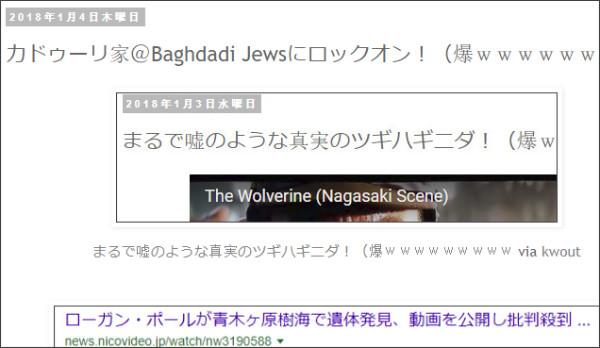 http://tokumei10.blogspot.com/2018/01/baghdadi-jews.html