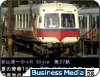 http://bizmakoto.jp/makoto/articles/1008/31/news018.html