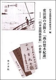 http://www.kyuko.asia//images/book/280608.jpg