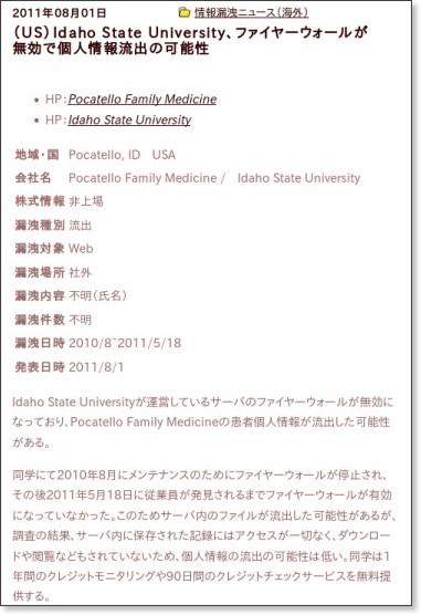 http://blog.livedoor.jp/antitheft/archives/1568139.html
