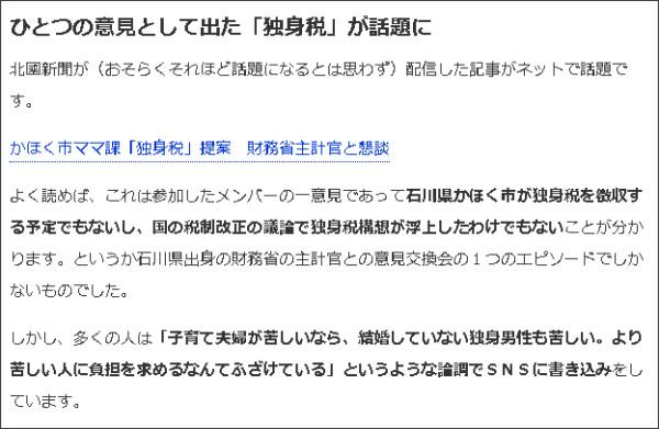 https://news.yahoo.co.jp/byline/syunsukeyamasaki/20170904-00075349/