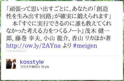 http://twitter.com/Kosstyle/status/23896981363