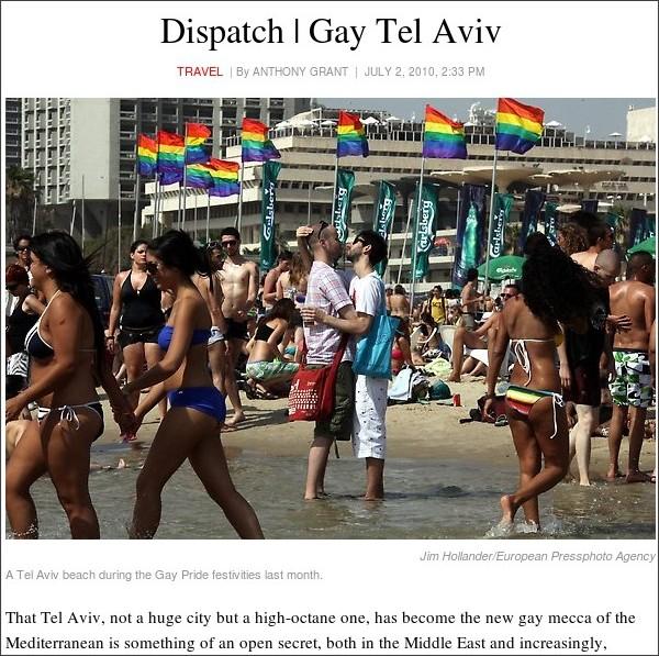 http://tmagazine.blogs.nytimes.com/2010/07/02/dispatch-gay-tel-aviv/