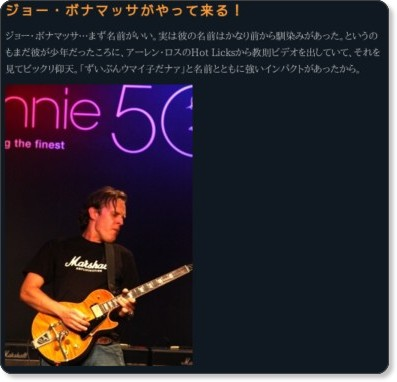 http://blog.marshallamps.jp/blog/2009/09/post-a51f.html