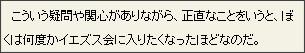 http://www.isis.ne.jp/mnn/senya/senya0222.html