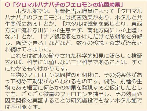 http://itall.exblog.jp/22186229/