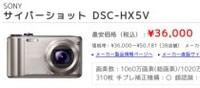 http://kakaku.com/item/K0000081195/