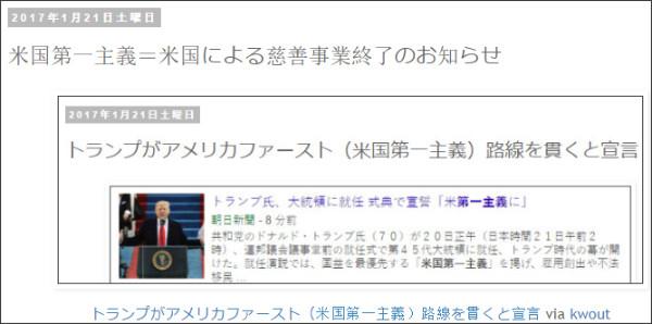 http://tokumei10.blogspot.com/2017/01/blog-post_49.html
