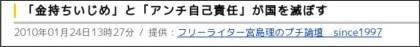 http://news.livedoor.com/article/detail/4566173/