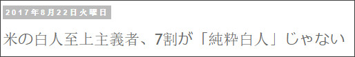 http://tokumei10.blogspot.com/2017/08/7.html