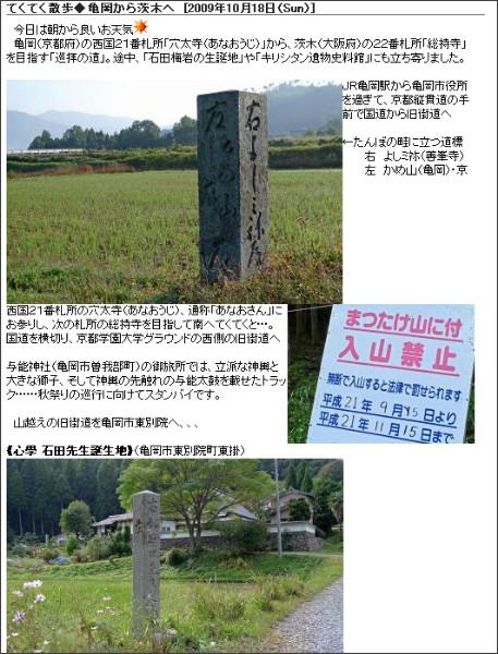 http://blog.canpan.info/miya38ts/archive/158