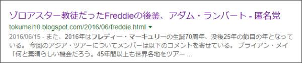 https://www.google.co.jp/search?q=site://tokumei10.blogspot.com+%E3%83%95%E3%83%AC%E3%83%87%E3%82%A3%E3%83%BB%E3%83%9E%E3%83%BC%E3%82%AD%E3%83%A5%E3%83%AA%E3%83%BC&spell=1&sa=X&ved=0ahUKEwjFlo215orbAhUOyWMKHVFDCgIQBQgkKAA&biw=1295&bih=864