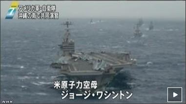 http://www3.nhk.or.jp/news/html/20131128/k10013421761000.html