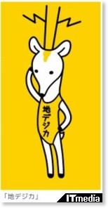 http://www.itmedia.co.jp/news/articles/0904/27/news107.html