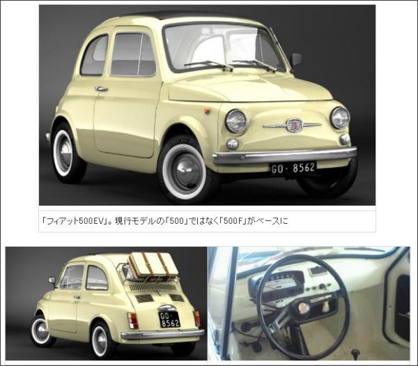 http://news.mynavi.jp/news/2012/07/26/145/index.html