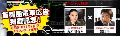 http://www.forestpub.co.jp/memory/