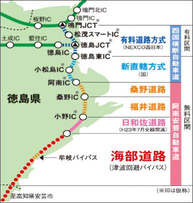 http://www.pref.tokushima.jp/docs/2001121700068/