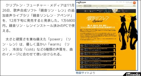 http://www.itmedia.co.jp/news/articles/1011/26/news098.html