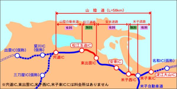 一般国道9号安来道路・松江道路の評価概要