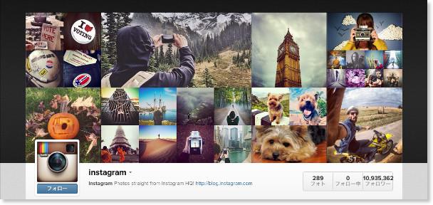 http://instagram.com/Instagram