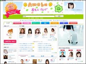 http://official.ameba.jp/