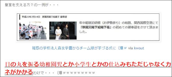 http://tokumei10.blogspot.com/2017/02/blog-post_867.html