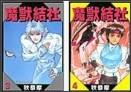 http://www.ebookjapan.jp/ebj/title/15347.html