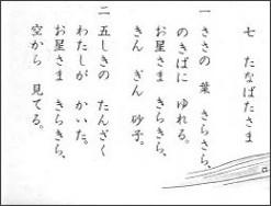 http://dl.ndl.go.jp/info:ndljp/pid/1083480/12