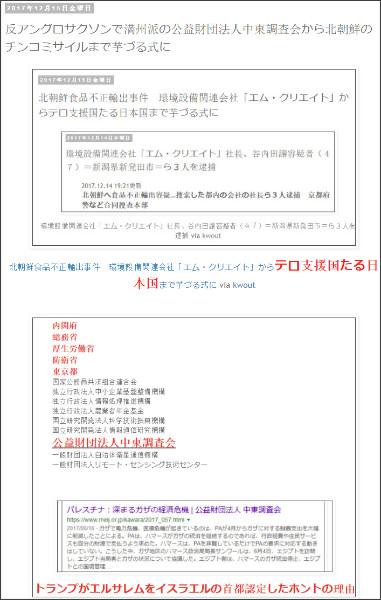 http://tokumei10.blogspot.com/2017/12/blog-post_71.html