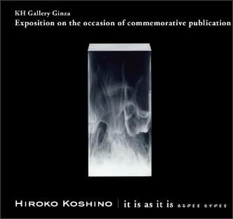http://www.kh-gallery.com/wp_khg/wp-content/uploads/2017/12/31_kinen_4.jpg