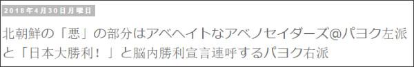 http://tokumei10.blogspot.com/2018/04/blog-post_561.html