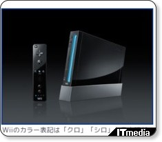 http://www.itmedia.co.jp/news/articles/0906/04/news069.html