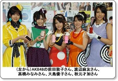 http://bcnranking.jp/news/0805/080527_10798.html