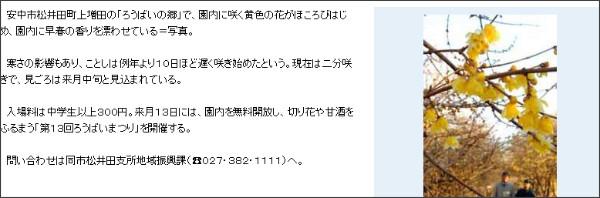 http://www.raijin.com/ns/8013565295475801/news.html