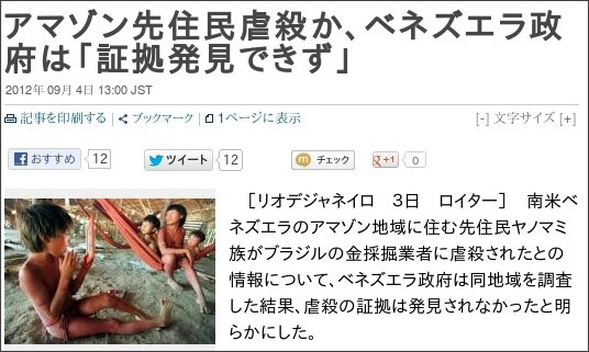 http://jp.reuters.com/article/topNews/idJPTYE88302520120904
