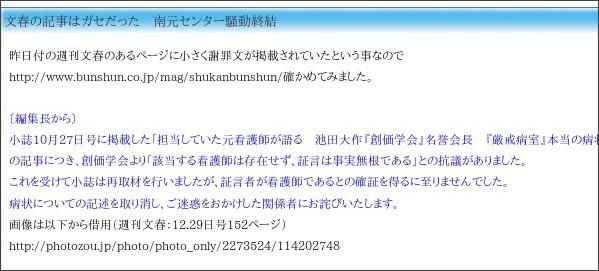 http://captivated.exblog.jp/14224056/
