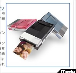 http://www.itmedia.co.jp/bizid/articles/0902/19/news039.html