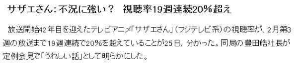 http://mainichi.jp/enta/geinou/news/20110225mog00m200031000c.html