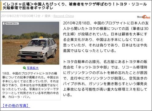 http://news.livedoor.com/article/detail/4613100/