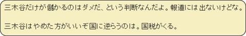 http://www.nikaidou.com/archives/41460
