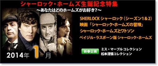 http://mystery.co.jp/osusume/201401.html