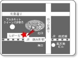 http://www.tinun.jp/kinshityou.html