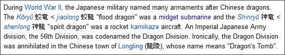 http://en.wikipedia.org/wiki/Japanese_dragon