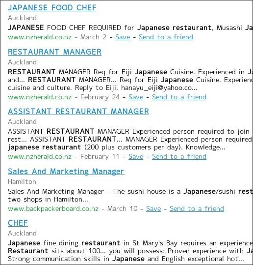 http://www.careerjet.co.nz/japanese-restaurant-jobs.html