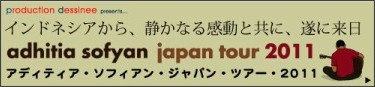 http://dessinee.jp/ddblog/party/adhitia-sofyan-japan-tour-2011.html
