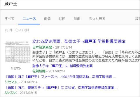 https://www.google.co.jp/search?num=100&biw=1645&bih=801&tbm=nws&q=%E5%8E%A9%E6%88%B8%E7%8E%8B&oq=%E5%8E%A9%E6%88%B8%E7%8E%8B&gs_l=psy-ab.3...31567.31567.0.32418.1.1.0.0.0.0.101.101.0j1.1.0....0...1.1.64.psy-ab..0.0.0....0.gizFym7YHTY